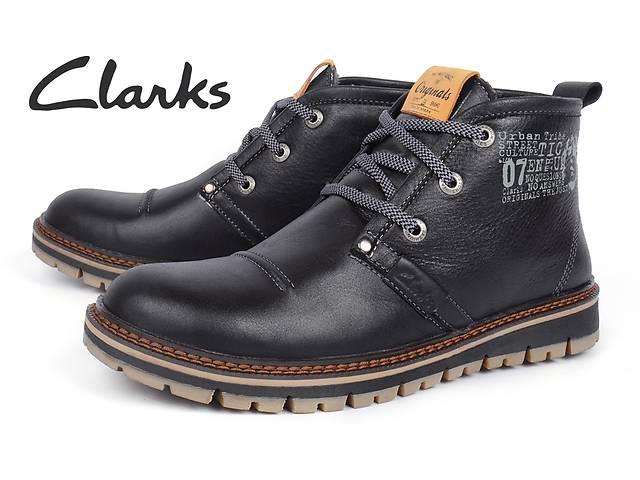 бу Мужские кожаные ботинки Clarks Urban Tribe 2 цвета в Харькове