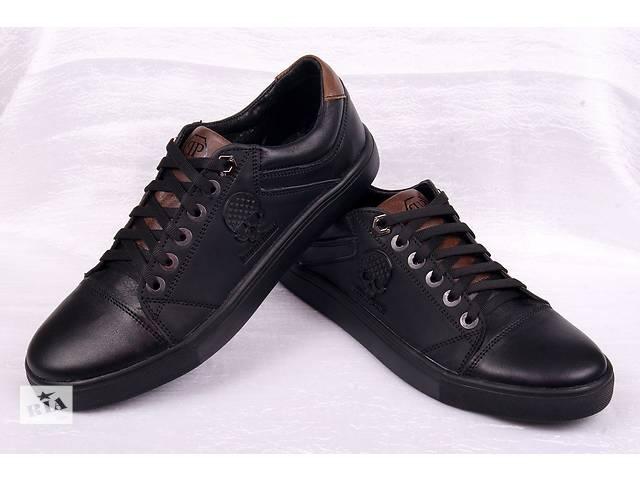 бу Мужские кожаные туфли Philipp Plein 00137 в Мелитополе