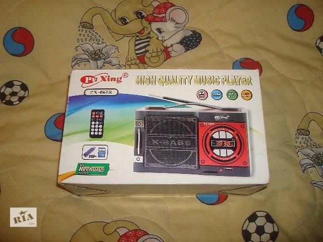 продам Музыкальный проигрыватель высокого качества USB, SD-Card/MMC, FM-радио бу в Херсоне