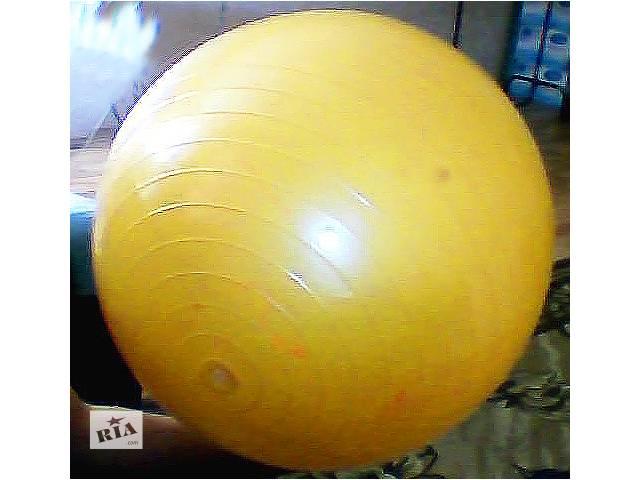 купить бу Мяч для фитнеса, 50 см. в Киеве