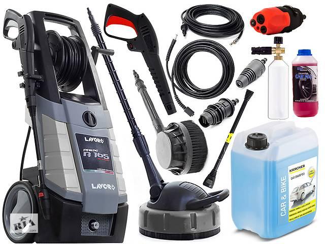 Минимойка  Lavor Prime 165 высокого давления. Отправка по Украине!- объявление о продаже  в Львове