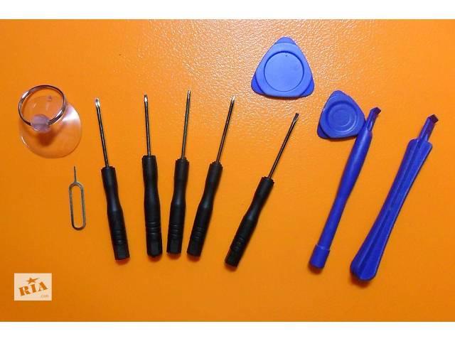 Набор отверток инструментов 11 в 1 для ремонта телефонов (новый)- объявление о продаже  в Херсоні