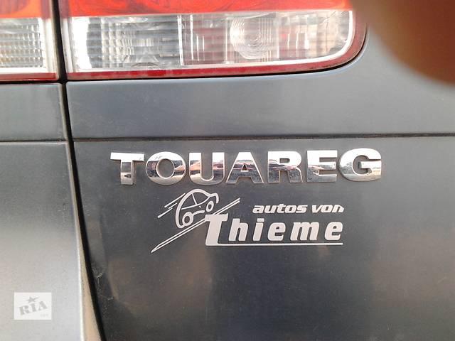 купить бу Надпись букви Volkswagen Touareg Фольксваген Туарег 2003г-2006г в Ровно