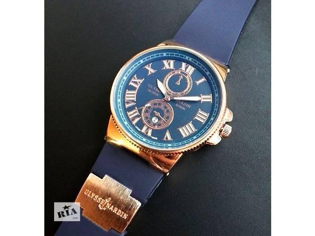 Наручні годинники чоловічі Китай Ulysse Nardin новий - Годинники в ... 7100d3c3d7b5a