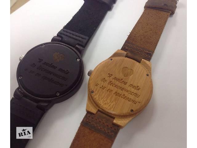 Наручные деревянные часы SkinWood White- объявление о продаже  в Киеве
