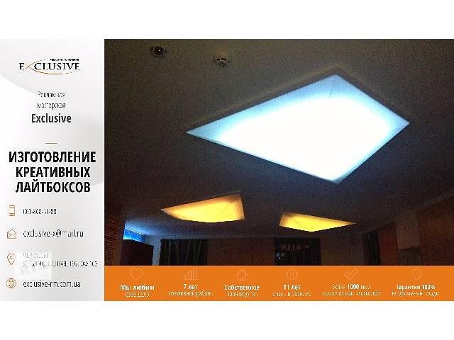 купить бу Наружная реклама Реклама на лайтбоксах в Черкассах