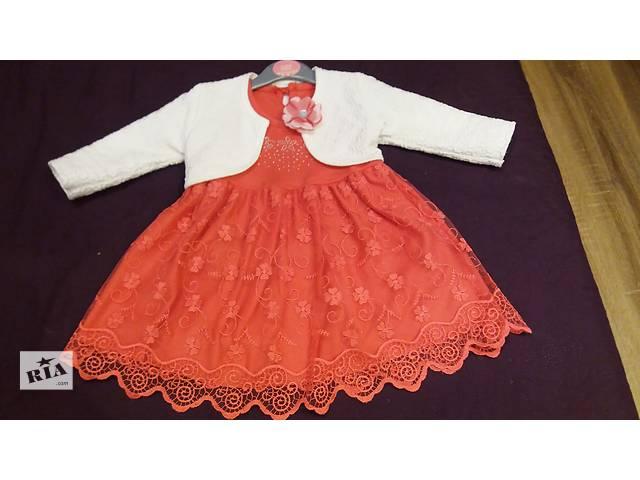 продам Нарядное платье! бу в Черноморске (Ильичевск)