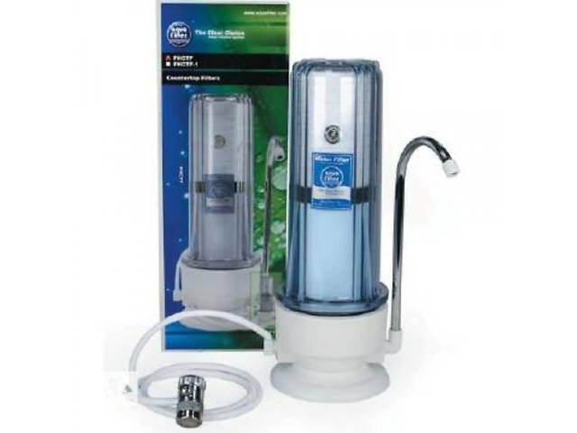 продам Настольный фильтр Aquafilter FHCTF бу в Ивано-Франковске