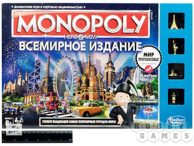 купить бу Настольная игра: Монополия. Всемирное издание в Каменец-Подольском