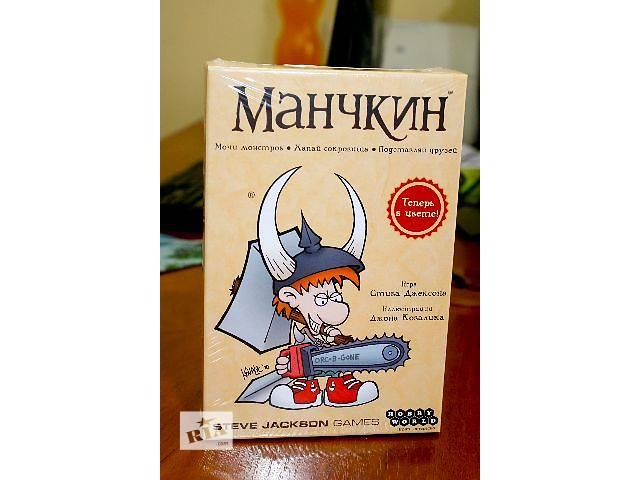 купить бу Настольная игра Манчкин в Харькове
