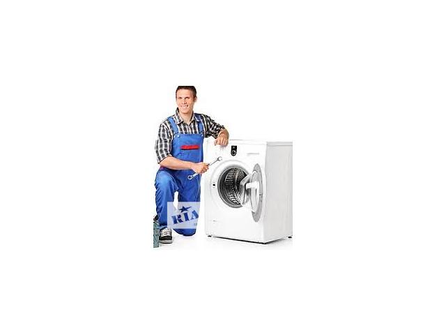 купить бу Не дорогой ремонт стиральных машин(автомат) в Харькове в Харькове