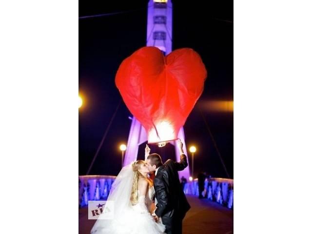 бу Небесные фонарики Сердце Большое 1,5 м., воздушные фонарики Сердце Гигант, фонарики желаний, бумажные фонарики на СВАДЬБ  в Украине