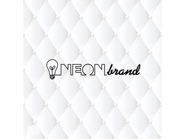 купить бу NEON brand - создание качественных веб-сайтов. SEO SMM  в Украине