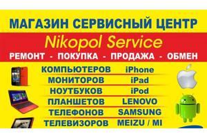 Nikopol Service Магазин-сервисный центр