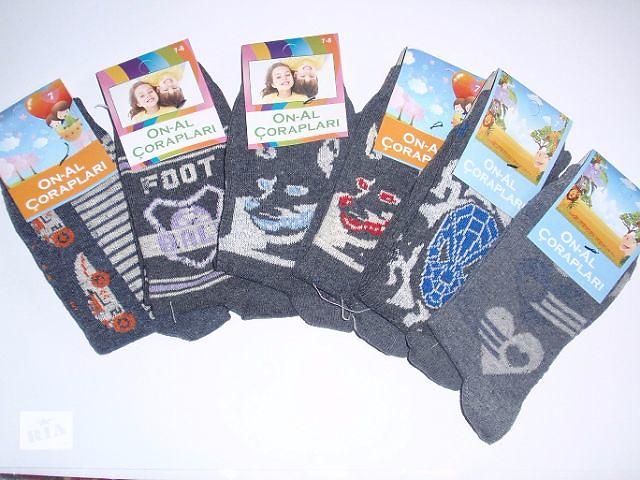 бу Носки детские производство Турция в Днепре (Днепропетровск)