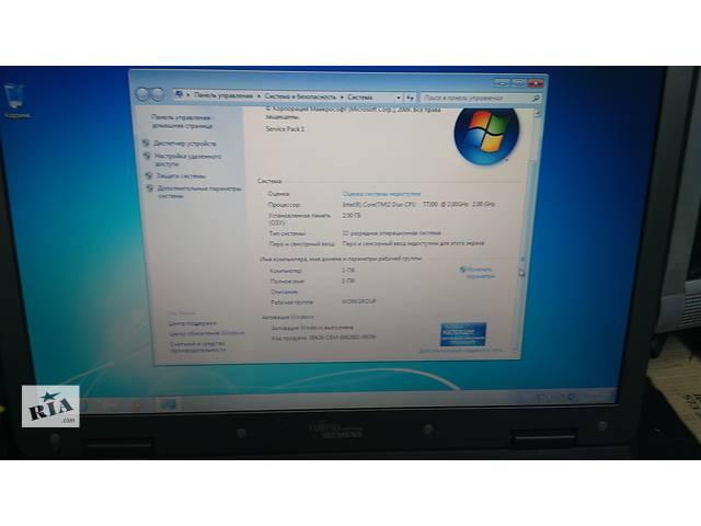 Ноутбук Fujitsu-Siemens ESPRIMO V5545 бу - объявление о продаже  в Киеве
