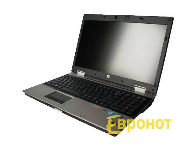 купить бу Ноутбук HP EliteBook 8540p (2,53 ГГц, 4 Гб, 250 Гб в Киеве