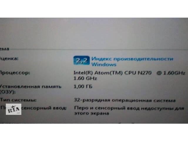 купить бу Ноутбук в Днепре (Днепропетровск)