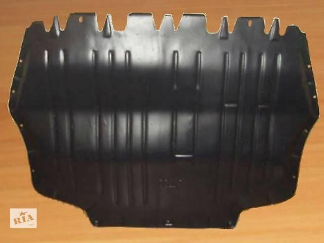 купить бу Новая защита под двигатель для легкового авто Volkswagen Caddy в Луцке