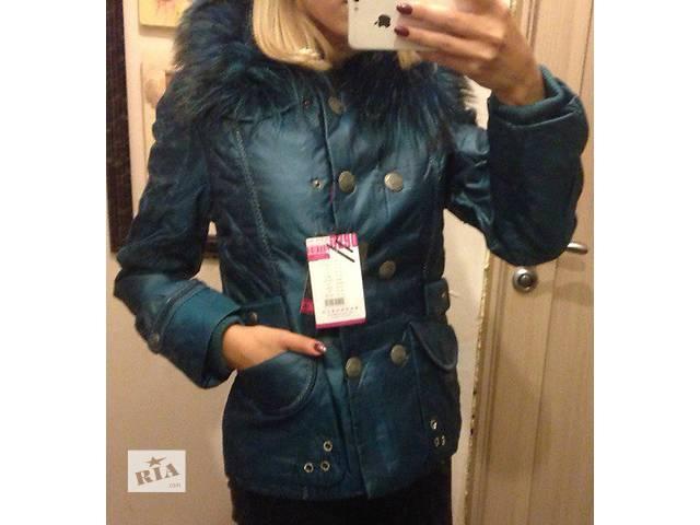 Новая женская курточка- объявление о продаже  в Днепре (Днепропетровск)