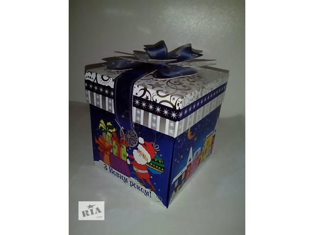 Новогодние подарки- объявление о продаже  в Днепре (Днепропетровск)