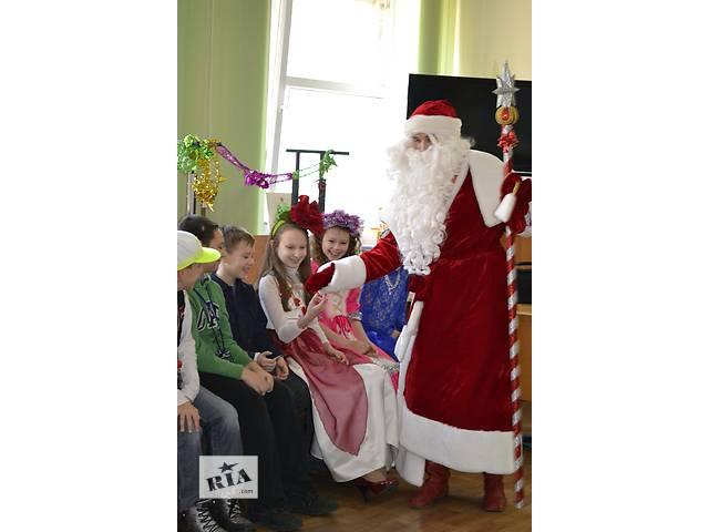 Новогодний утренник детский сад школа заказать Херсон- объявление о продаже  в Херсоне