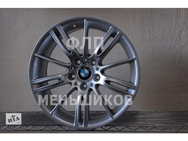 продам Новые R18 5x120 Оригинальные диски на BMW 5, Германия бу в Харкові