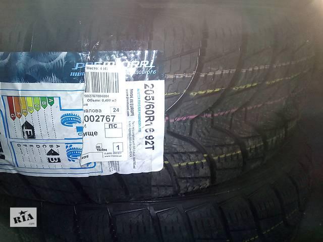 Новые шины для легкового авто Premiorri solazo 205 55 16- объявление о продаже  в Городище (Черкасской обл.)