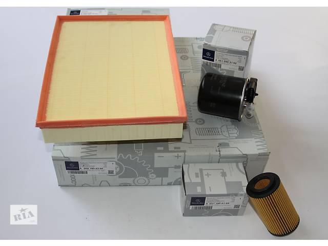 продам Комплект фильтров 0001806309 (воздушный масляный топливный) бу в Днепре (Днепропетровск)