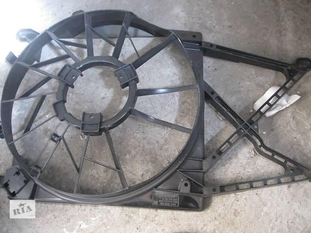 продам Новый обтекатель вентилятора оппель астра Opel ASTRA G GM 90572749 бу в Киеве