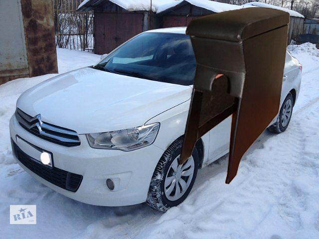 продам Новый Подлокотник на Citroen C-Elysee. бу в Ровно