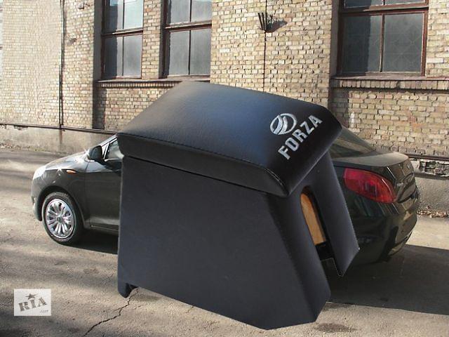 Новый Продам подлокотник на Заз Форза, состояние новый. доставка в любой город Украины. можем изготовить в разных цветах- объявление о продаже  в Одессе