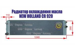 Новые Радиаторы масла New Holland 920