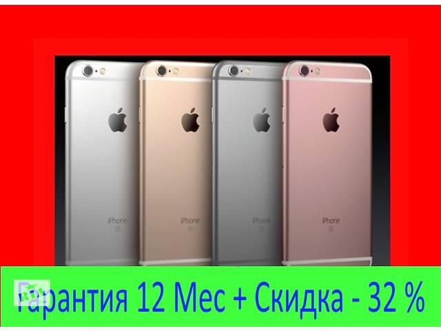 Новая Реплика IPhone 6s + гарантия12 мес айфон 4s/5s/SE/6s- объявление о продаже  в Одессе