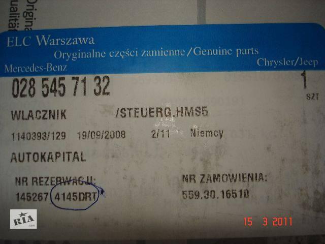 купить бу новый Блок управления двигателем Легковой Mercedes в Одессе
