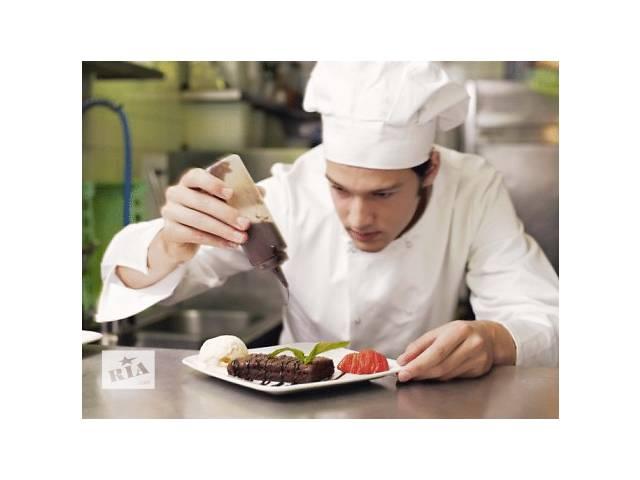 бу Нужен шеф повар в Виннице