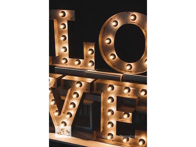 бу Объемные буквы LOVE с подсветкой из ламп, аренда.  в Украине