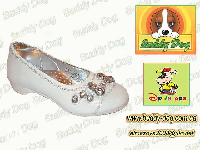 купить бу Взуття для дітей оптом в Україні 6879731811474