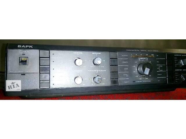 купить бу очень мощный музыкальный центр компьютер усилительБарк068 акустикаRadiotehnikaS-90 в Херсоне