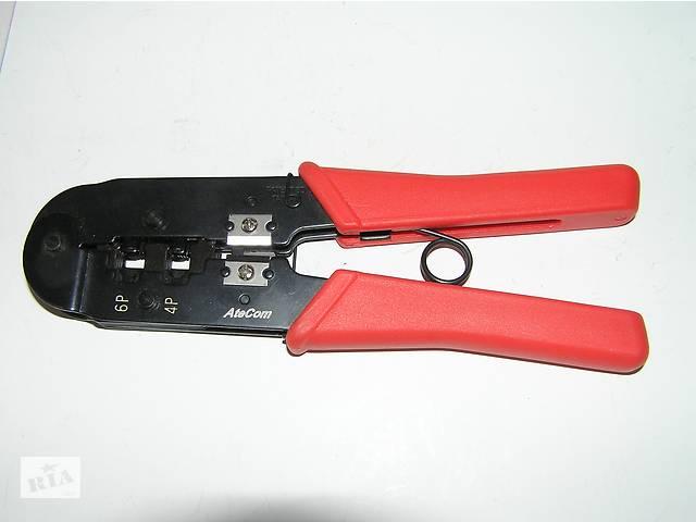 купить бу кримпер обжимные клещи для установки джеков на телефонных шнурах в Киеве