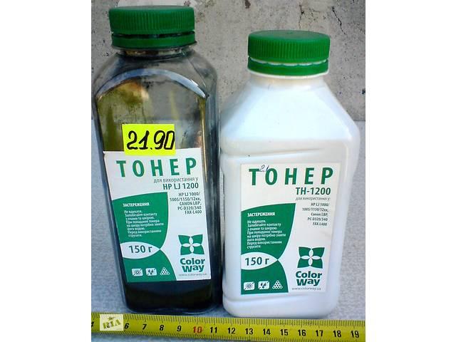 Тонер ТН-1200 б/у- объявление о продаже  в Полтаве