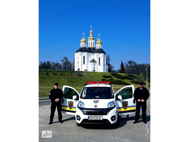 """Охранная фирма """"БАЛУ"""" предлагает услуги- объявление о продаже   в Украине"""