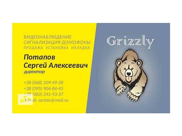 Охранные услуги- объявление о продаже  в Днепре (Днепропетровск)