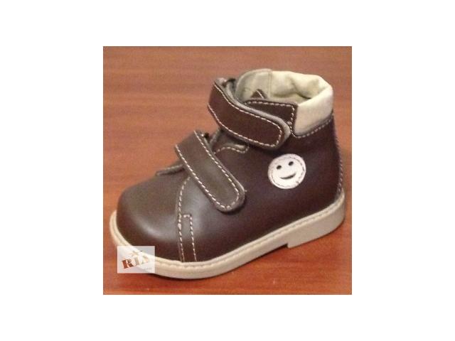 Ортопедические ботинки Осенние.- объявление о продаже  в Сумах
