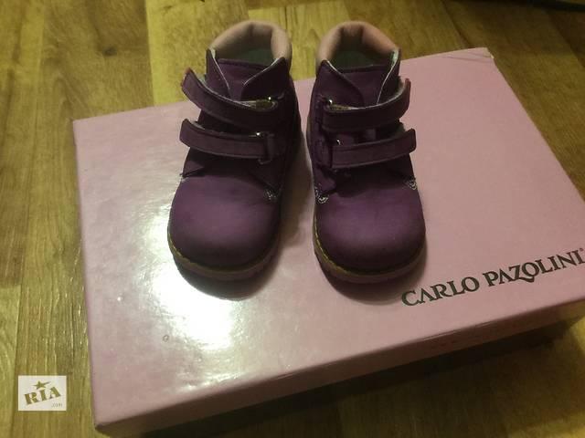 Ортопедичні черевички Panda - Дитяче взуття в Чугуєві на RIA.com 82ab54a348144