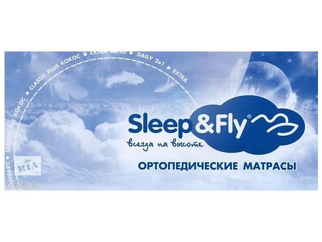 продам Ортопедические матрасы Sleep&Fly бу в Кривом Роге (Днепропетровской обл.)