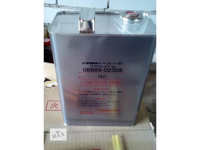 продам Оригинальное масло Toyota ATF WS 08886-02305 канистра 4л бу в Харькове