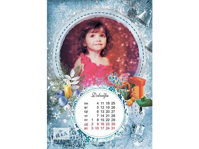 бу Оригинальные календари с Вашими фото и текстом  в Украине