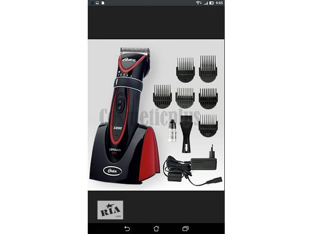 продам Oster C200ion машинка для стрижки волос новейшие технологии бу в Кременчуге