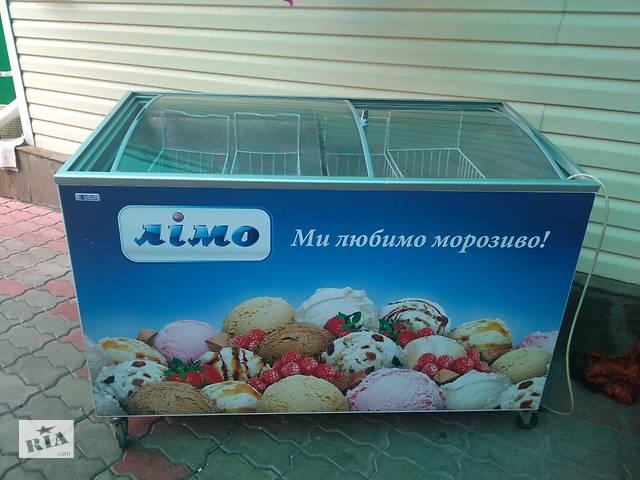 купить бу Морозильный ларь в Киеве